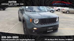 mail jeep 4x4 new 2017 jeep renegade latitude 4x4 sport utility in honolulu
