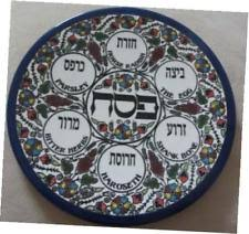 what s on a seder plate seder plate ebay