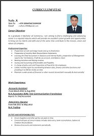 latest resume format for account assistant responsibilities michael j stover vice president of operations services for
