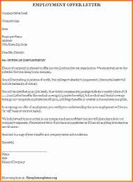 employment offer letter template employment offer letter jpg