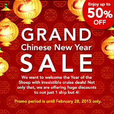 what to buy for new year grand new year sale buy 1 get 1 cruise deals