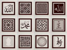 Art Designs Ideas 25 Best Islamic Designs Ideas On Pinterest Islamic Art Islamic