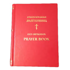 prayer book orthodox prayer book russian believer books