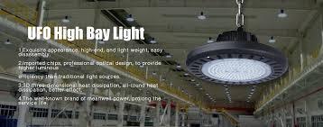 what is integrated led lighting feilong patent yth km01 integrated led solar street light garden