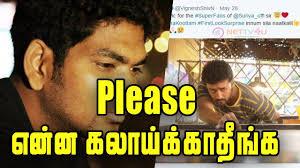 Creating Meme - please stop creating meme about me open talk by vignesh shivan