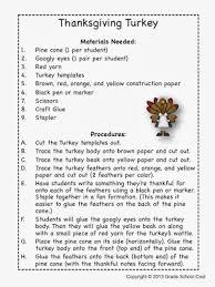 grade school cool thanksgiving turkey craft for