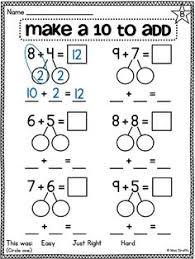 first grade math unit 10 fact fluency first grade math first