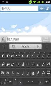 arabic language go keyboard for android free and - Arabic Keyboard For Android