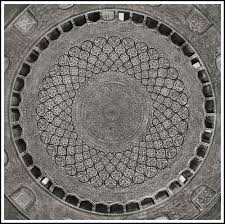 Dome Of Rock Interior Dome Of The Rock Interior Roof Design Compiled From 9 Negative