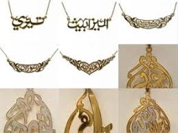 arabic name necklace gold name necklaces made for your name in or arabic by