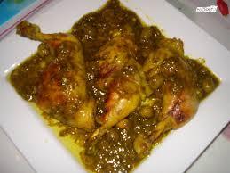 cuisine arabe 4 cuisses de poulet à la marocaine afkhad adjaje amhamrine la