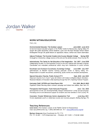 Special Education Resume Art Teacher Resume Sample Page 1 A Resume For The Modern Art