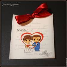 buy wedding invitation