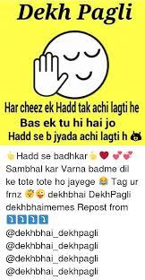 about apk 25 best memes about apk apk memes