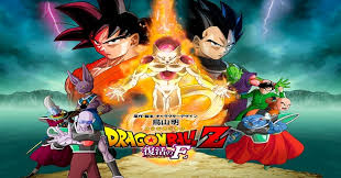 dragon ball resurrection 2015 download download anime