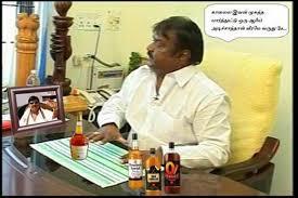 Captain Vijayakanth Memes - captain vijayakanth funny jokes pics collection funny indian