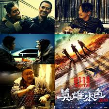 film fantasy mandarin terbaik 8 best chinese action movies of 2018 including detective dee the