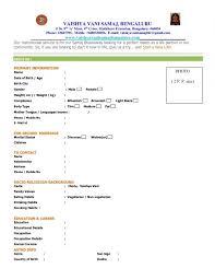 kinds of resume format the 25 best biodata format ideas on pinterest marriage biodata