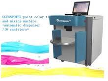 computer paint color mixing machine computer paint color mixing