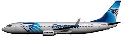 bureau egyptair egyptair 737 800 faib fsx ai bureau
