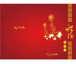 new year card design new year card design vector material free vectors ui