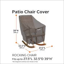 amazon com classic accessories ravenna patio rocking chair cover