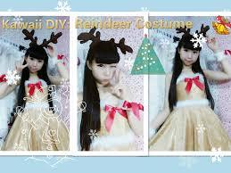holiday diy how to make a cute christmas reindeer costume dress