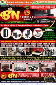 bn furniture house nakodar furniture showroom nakodar best