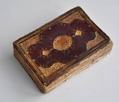 Antique Ottoman Antique Ottoman Bulgarian Arabic Islamic Manuscript Quran