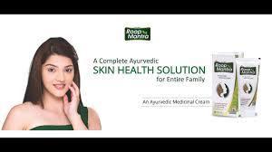 roop mantra u0027s ayurvedic fairness cream clickoncare youtube