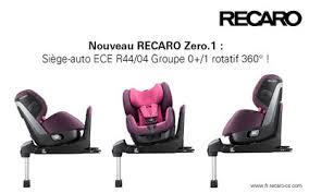 produit siege auto test de produit siège auto zero1 recaro échantillons gratuits