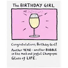 birthday girl edward monkton the birthday girl card cus gifts