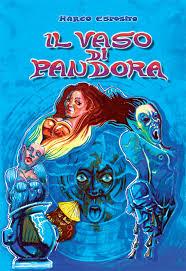 il vaso di pandora il vaso di pandora 皓 la zona morta
