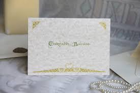celtic swan wedding invitations tent style celtic wedding