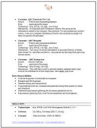 Computer Science Resume Example by Over 10000 Cv And Resume Samples With Free Download Computer