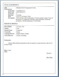 Resume Format Examples For Freshers by Fresher Resume Format Resume Template Of A Computer Science