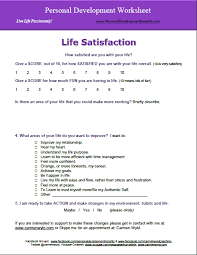 printables self improvement worksheets ronleyba worksheets