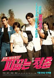 movie korea comedy romance terbaik top 30 asian movies for romantic comedy lovers onedio co