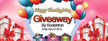 koolertron 2014 thanksgiving giveaway closed koolertron giveaways