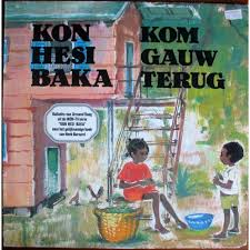 armand baag surinam kon hesi baka kom gauw terug lp for sale