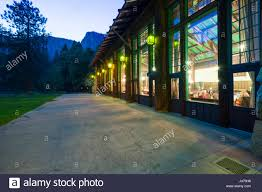 dining room at the historic ahwahnee hotel at dusk yosemite