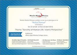 Islamic Invitation Cards Invitation Card Medical Seminar 1436