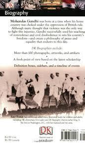 biography definition and characteristics dk biography gandhi amy pastan 9780756621117 amazon com books