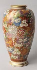 Antique Ceramic Vases Antique Ceramics For Sale Loveantiques Com