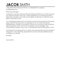 Cover Letter For Entry Level Cover Letter Design Bank Customer Service Representative Cover