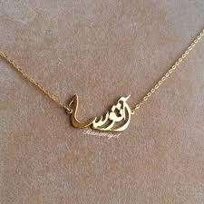 metal name necklace images Arabic calligraphy name necklace solid 18k gold solid 925 silver jpg