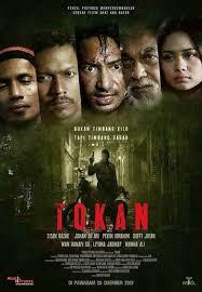 film hantu lucu indonesia terbaru senarai filem melayu terbaru 2013 sanoktah