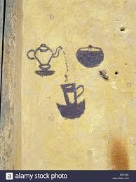 Wall Paints Iran Province Gilan Masuleh Outside Wall Paints Tip