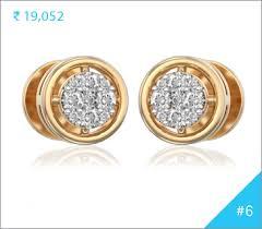 daily wear diamond earrings top 10 daily wear earrings i diamonds