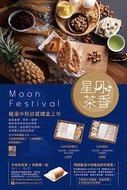 cr馥r sa cuisine sur mesure cuisine 駲uip馥 alinea 100 images model de cuisine 駲uip馥 100
